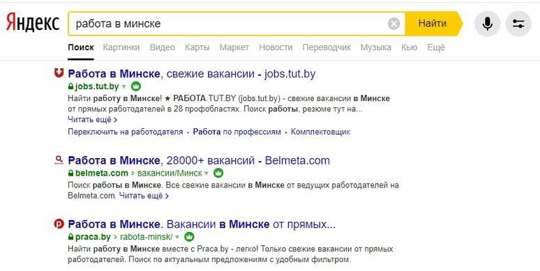 Работа для студентов в минске для девушек минск ноутбук для вебкам работы