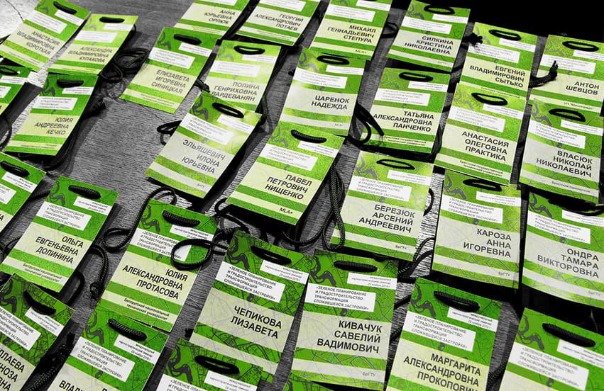 Международный научно-практический семинар «Зеленое планирование и градостроительство: трансформациясложившейся застройки»