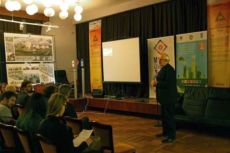 Приветственное слово председателя Белорусского союза архитекторов Корбута А.И.