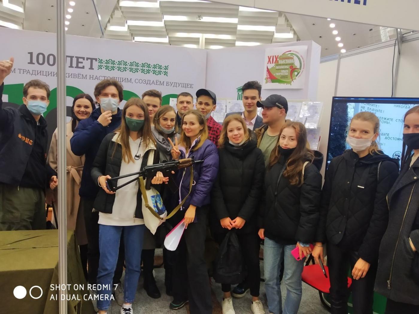 ФММП на XIX Республиканской выставке научно-методической литературы, педагогического опыта и творчества