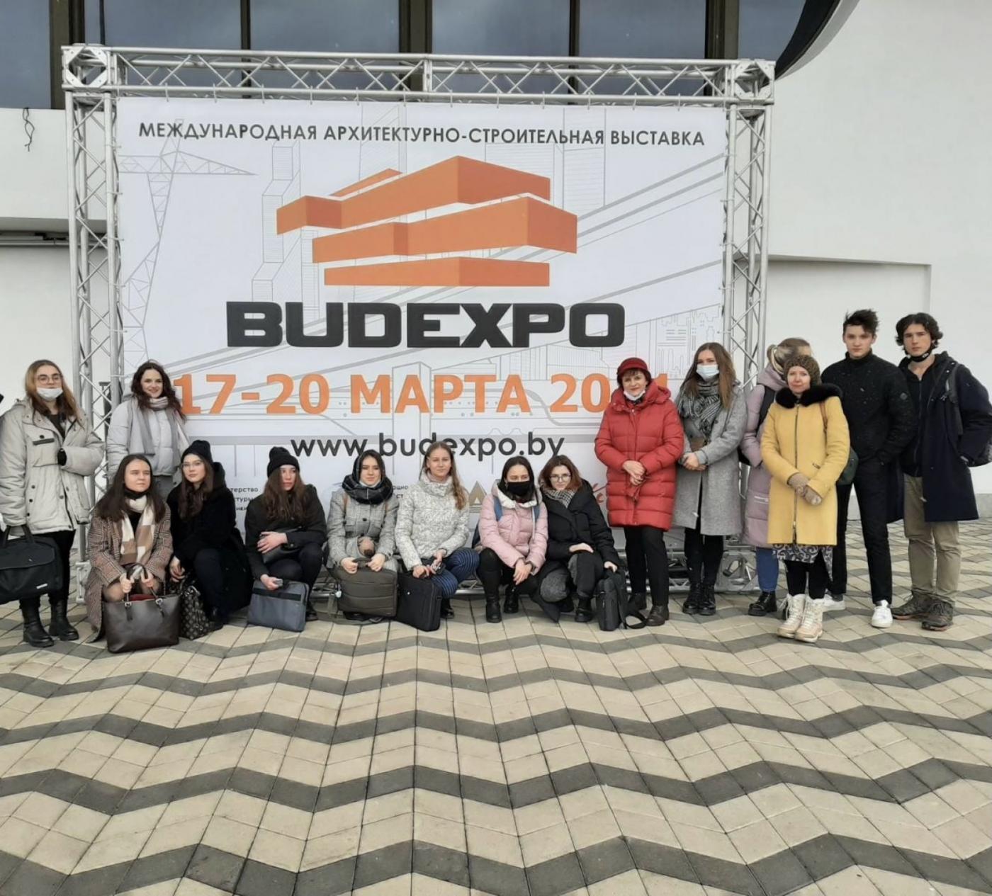 BudExpo-2021: интересно каждому!