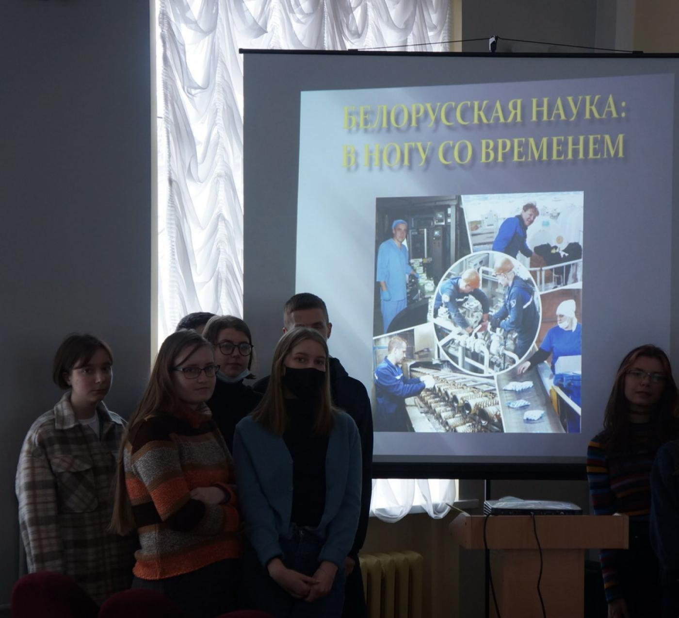 Белорусская наука: в ногу со временем