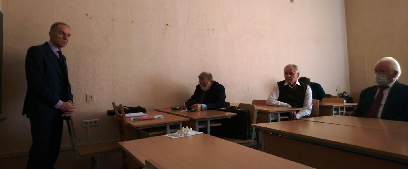Круглый стол, посвященный вопросам совершенствования Конституции Республики Беларусь