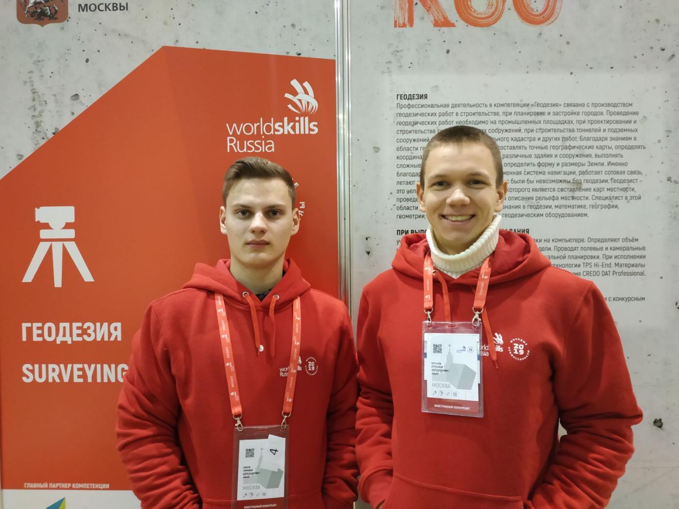 Команда БНТУ приняла участие в Финале III Национального межвузовского чемпионата «Молодые профессионалы» (Wordskills Russia) 2019