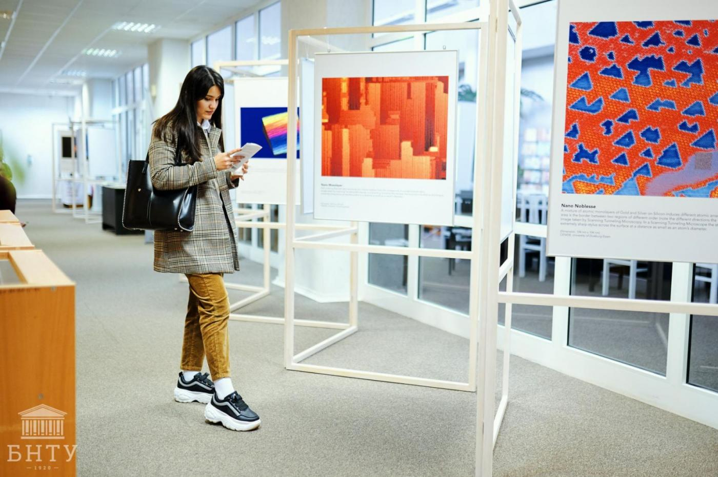 Открытие выставки «NanoArt from Germany»
