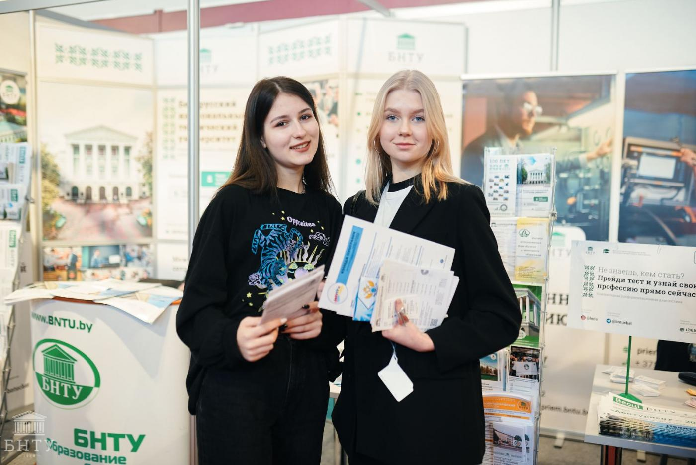 БНТУ принимает участие в выставке «Образование и карьера»