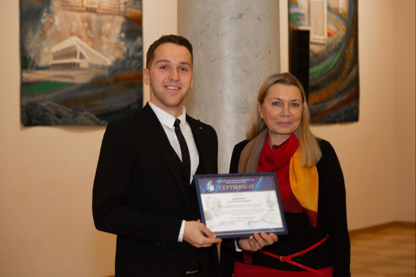 Награждение студента ФТК Шеймовича Анатолия