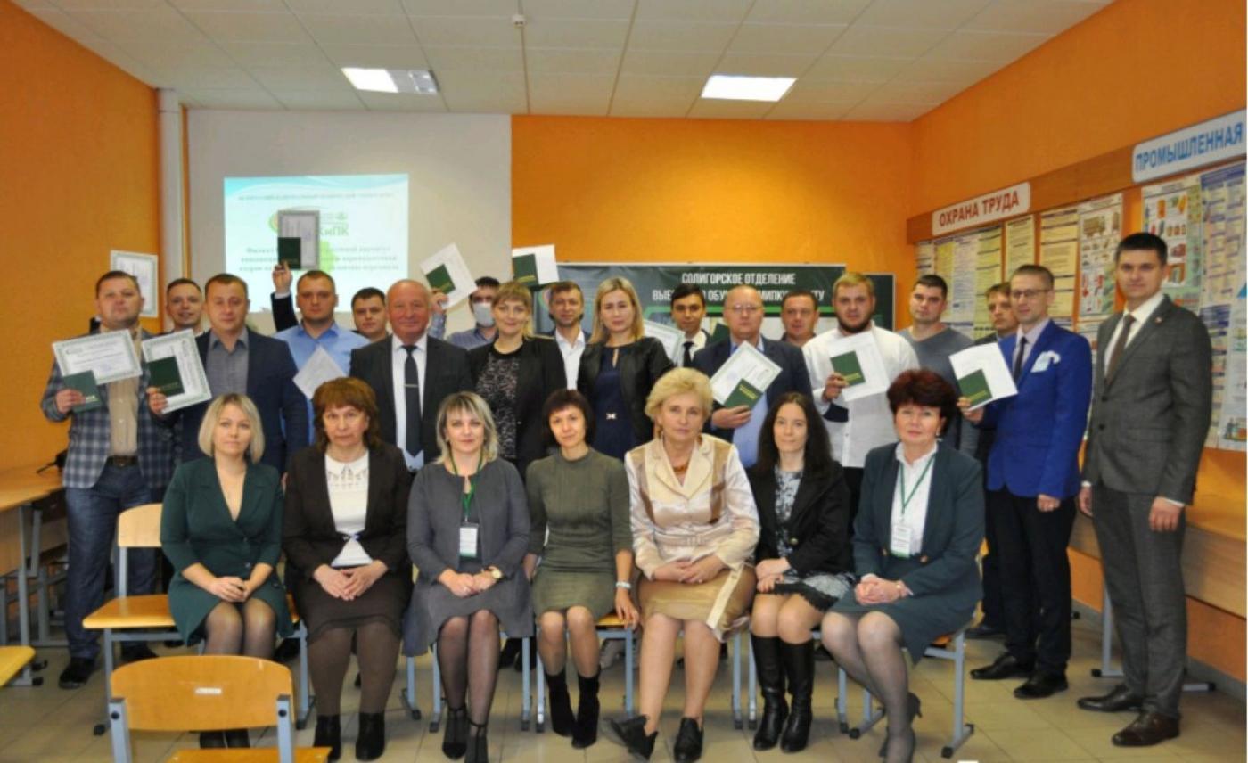 В МИПК и ПК БНТУ состоялся третий выпуск горных инженеров