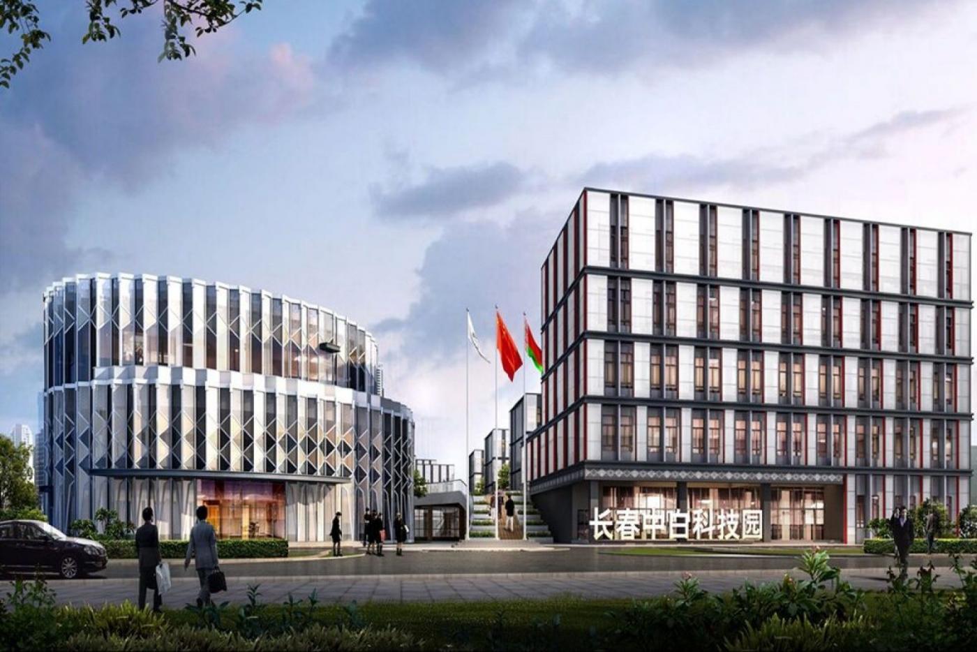 Рассказываем, что нужно знать о Белорусско-Китайском технопарке в Чанчуне