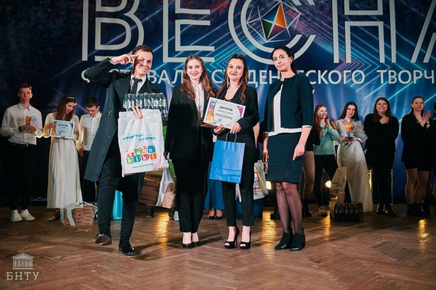 ФГДЭ на фестивале «Весна БНТУ – 2021»
