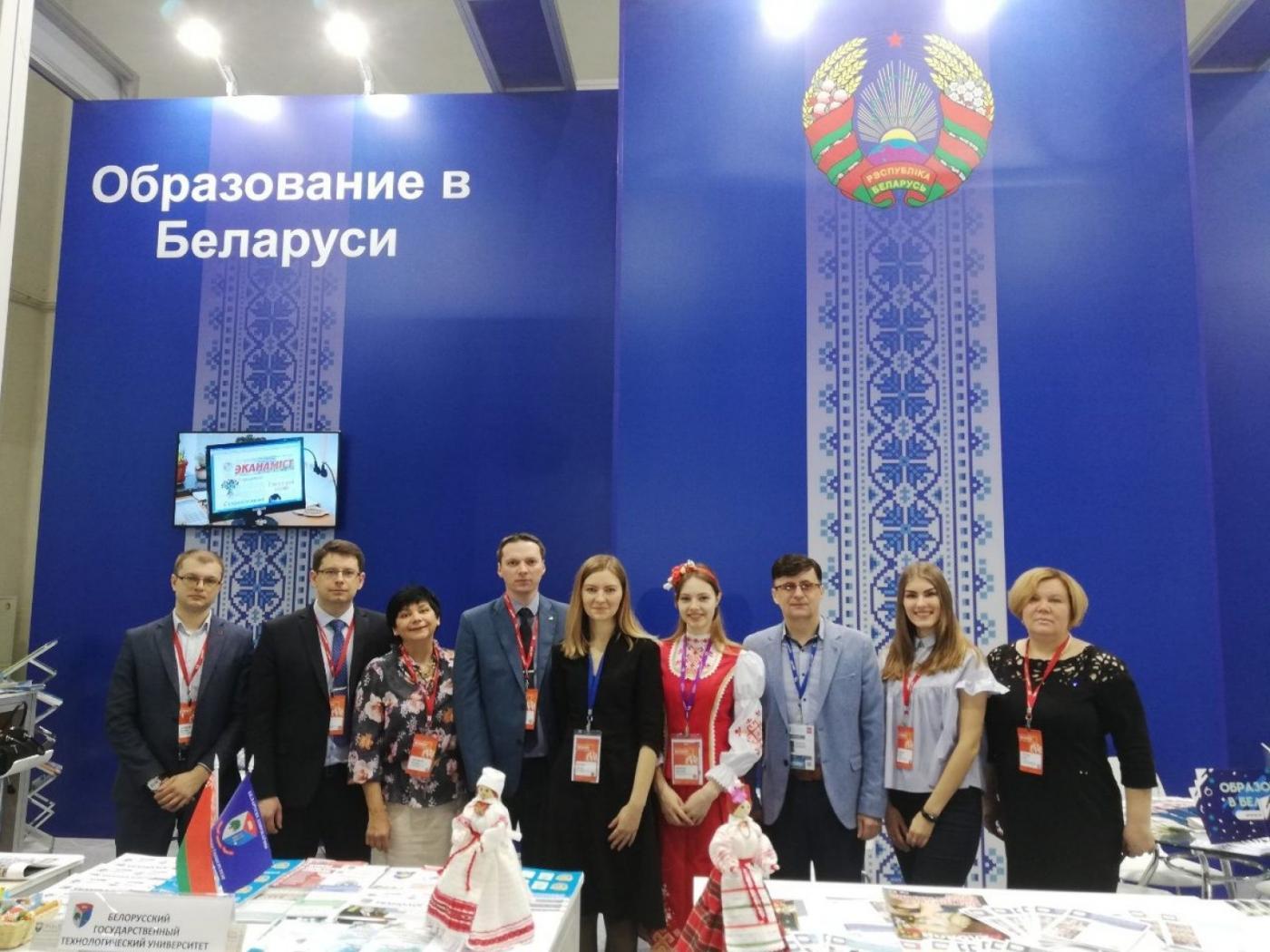 БНТУ на Московском международном салоне образования
