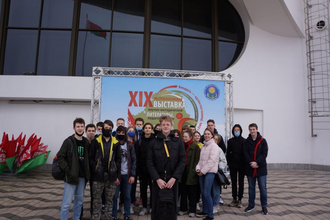 Учащиеся МГАСК на XIX Республиканской выставке научно-методической литературы, педагогического опыта и творчества учащейся молодежи