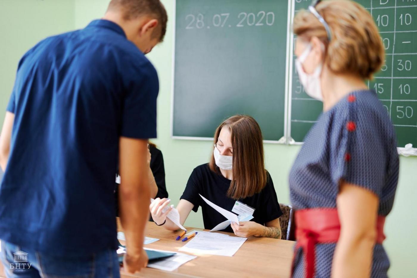 Приказы на зачисление в БНТУ 2020: специальности со вступительными испытаниями