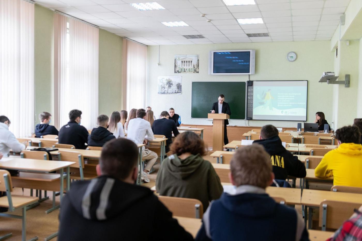 Подводим итоги и вновь будем действовать: отчетно-выборочная профсоюзная конференция студентов МСФ
