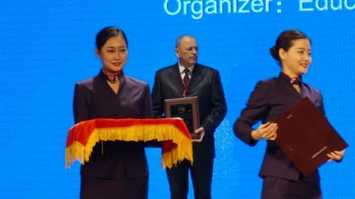 Делегация Института Конфуция по науке и технике БНТУ приняла участие в работе Конференции институтов Конфуция
