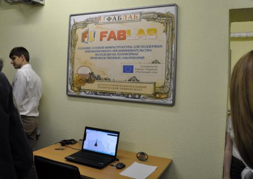 Белорусский национальный технический университет с 4 по 8 июня провел рабочую встречу участников проекта ФАБЛАБ программы Эразмус+