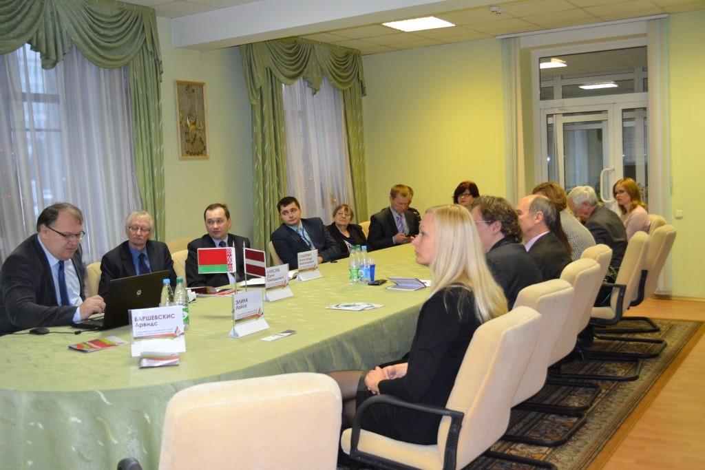 Белорусско-Латвийский центр трансфера технологий