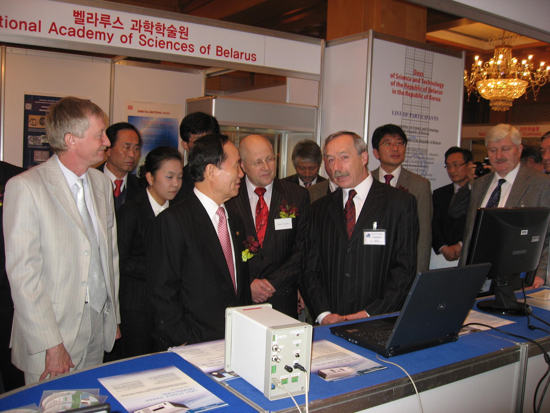 Белорусско-Корейский центр по сотрудничеству в области образования, науки и технологий