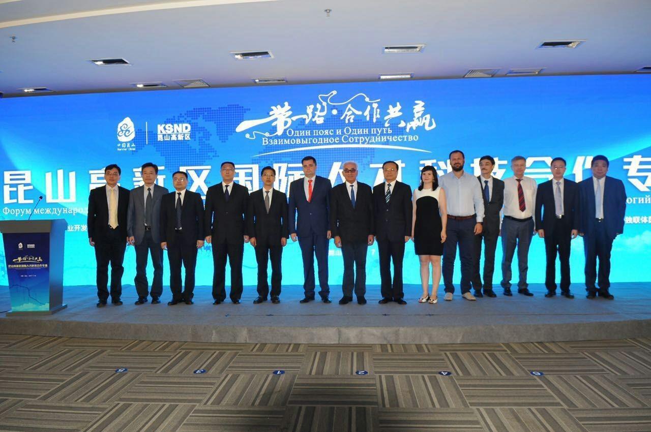 Белорусский центр научно-технического сотрудничества с провинциями Китайской Народной Республики