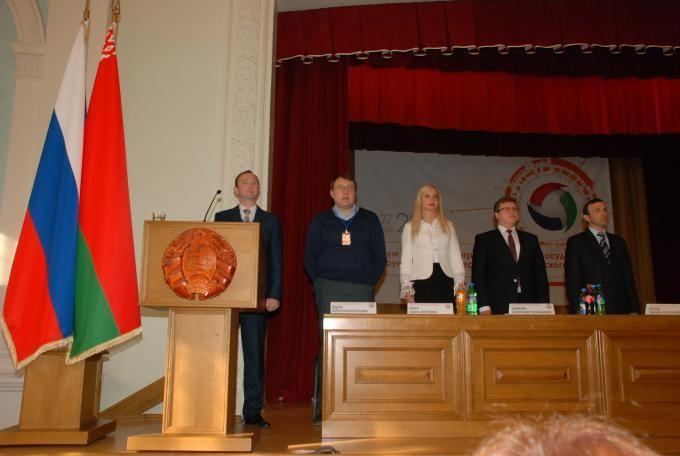 Белорусско–Российский центр внедрения отечественных технологий