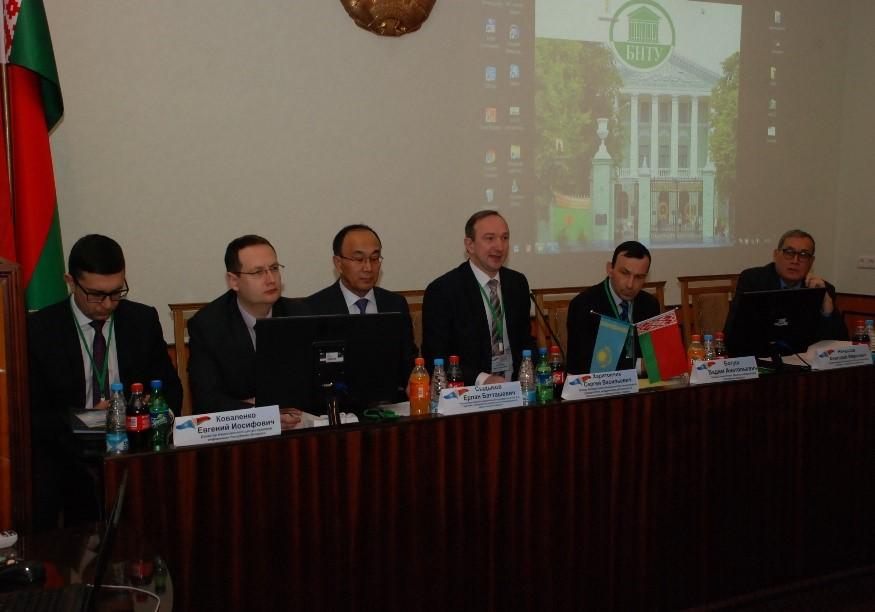 Белорусско-Казахстанский центр научно-технического сотрудничества