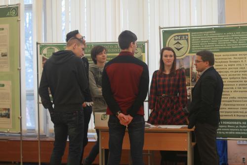 Ярмарка вакансий факультетов, филиалов БНТУ – колледжей, институтов поможет выпускникам Белорусского национального технического университета в их трудоустройстве!